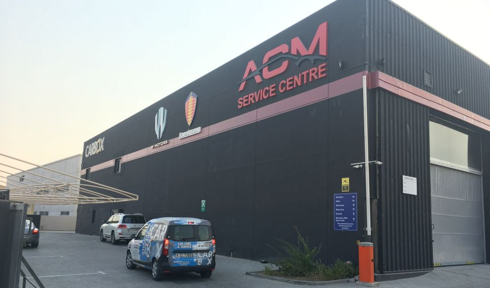 ACM Center Dubai