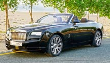 Rent Rolls Royce Al Ain Airport